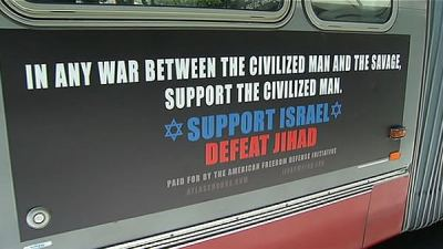 darkjez:eastafrodite:   This ad was found on a San Francisco bus on Friday. Colonialism with a nice side of unapologetic racism. Cool.  Jfc fuck Israel
