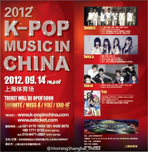 welovevictoria:  [INFO] 2012 K-POP MUSIC IN CHINA Date: September 14, 2012 (8:00 PM)Line-up: INFINITE, MISS A, EXO-M, f(x)Venue: Shanghai Stadium Cr: MorningShanghai_Media  so ExoM and Miss A have debutted in China, will f(x) and Infinite be next lol Jk, can't wait K