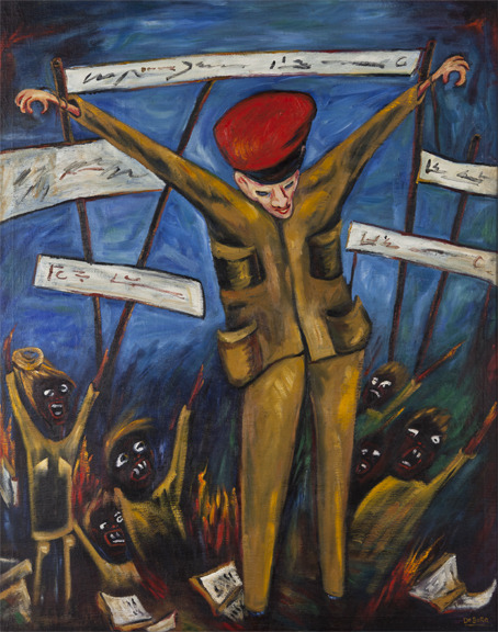 Débora Arango (Colombia, 1907-2005) Huelga de estudiantes / Student strike, 1954 Oil on canvas Collection of Museo de Arte Moderno de Medellín, Colombia Photo: Carlos Tobón