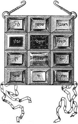 The priestly breastplate (Hebrew hoshen חֹשֶׁן) was a sacred breastplate worn by the High Priest for the Israelites, according to the Book of Exodus. In the biblical account, the breastplate is sometimes termed the breastplate of judgement, because the Urim and Thummim, which were used in divination, were placed within it.