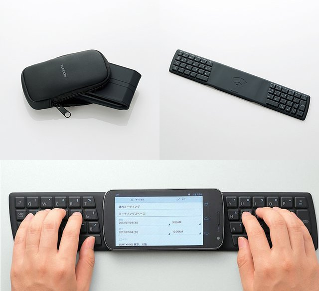 "NFC Keyboard for Android by Elecom  The world's first NFC keyboard for Android devices, Elecom's TK-FNS040 is a foldable and wireless keyboard that means you can now type up your emails on your phone without having to mess around with tiny, irksome touchscreens. Just put your smartphone on the pad in the middle of the keyboard and you are ready to go. The Elecom NFC Android Keyboard features: OS: NFC Android smartphones ISO/IEC 18092 ISO/IEC 14443 Type A (not Felica) For Android 2.3.4-2.3.7 / Android 4.0 and above Standard: MIFARE (ISO/IEC 14443 Type A) Size: 341 x 65 x 8.6mm (13.4 x 2.6 x 0.3"") Color: black Keys: 45 Key type: silicone Weight: around 144g (5.1 oz) Frequency: 13.56MHz Power: internal manganese dioxide lithium battery (life: around 18 months, depending on usage time) Includes pouch  (vía Fancy)"