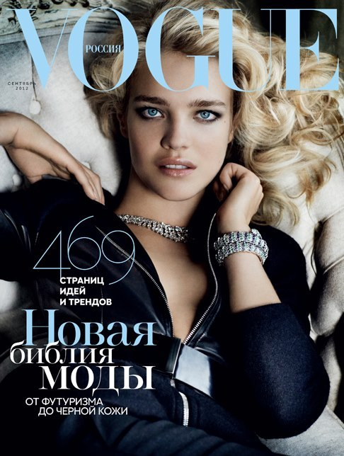 lushluxeandlovely:  Gorgeous cover of Natalia Vodianova for Vogue Russia September 2012. Photographed by Mario Testino.