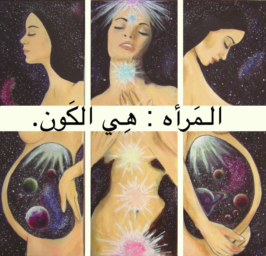 arabic-mind:  She's The Universe. Source.    Women around the world.