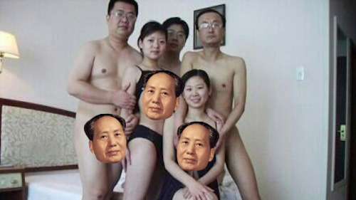 The Politics of a Chinese Communist Party Orgy - Mystic Politics http://mys.tc/2ex