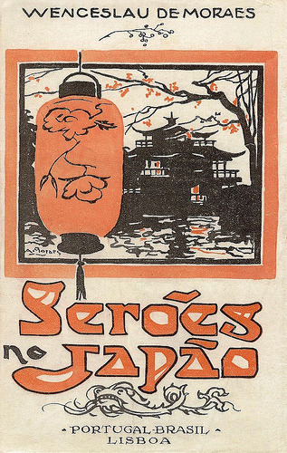 Alfredo de Moraes, Evenings in Japan, 1926 on Flickr. Via  Blog da Rua Nove.