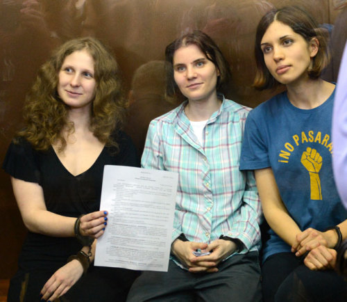 "Three women from punk feminist group Pussy Riot have been sentenced to two years in prison for their church protest against Russian President Vladimir Putin.  Tolokonnikova, Alekhina and Samutsevich smiled from behind the glass of their cell in the Russian courtroom as their verdict was read. Following the verdict, supporters erupted in cries of ""shame"" outside the courthouse, where one-time chess champion Garry Kasparov was one of many taken into custody by police. ""This is the perfect Kremlin reply to those who talked about Russian liberalism under Putin or who believed in an acquittal for Pussy Riot or Putin's talk about leniency,"" Kasparov said via phone from the police station, in a statement released by Human Rights Foundation."