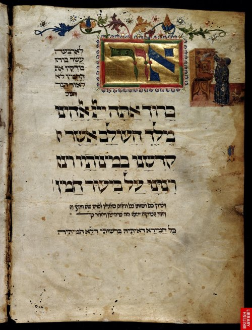 hominisaevum:  From The Ashkenazi Haggadah, a Hebrew manuscript of the mid-15th century from the Collections of the British Library written and illuminated by Joel Ben Simeon called Feibusch Ashkenazi. (With a commentary attributed to Eleazar Ben Judah of Worms.) Germany, S. (Ulm?); c. 1460 Miniature of a man searching for leaven in a cupboard. He is brushing crumbs from the cupboard with some feathers. The miniature is place in the outer margin, next to the initial word at the beginning of the passage, 'On the day preceding the fourteenth [of Nisan] you search for leaven by the light of a lamp'.