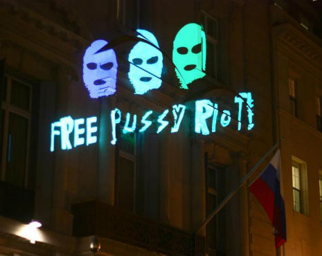 "New Statement from Nadezhda Tolokonnikova of Pussy Riot Our imprisonment has served as a clear and obvious sign that the whole country is being robbed of freedom. And this threat of annihilating the freeing, emancipatory forces in Russia—that's what causes me to be enraged. Seeing the large in the small, the trend in the sign, the common in the individual.Second-Wave Feminists said the personal is political. That's how it is. The Pussy Riot case has shown how the individual troubles of three people facing charges of hooliganism can give life to a political movement. A single case of repression and persecution against those who had the courage to Speak in an authoritarian country has shaken the world: its activists, punks, pop stars, and government members, its comedians and ecologists, its feminists and its masculinists, its Islamic theologians, and those Christians who are praying for Pussy Riot.The personal has become political. The Pussy Riot case has brought together as one forces so multidirectional, I still have trouble believing this isn't a dream. The impossible is happening in contemporary Russian politics: a demanding, persistent, powerful and consistent impact of society on its government.I am thankful to everyone who has said ""Free Pussy Riot!"" Right now, all of us are participating a large and important political Event that the Putin regime is having an ever more difficult time controlling. Whatever the upcoming verdict for Pussy Riot, we—and you—are already winning. Because we have learned to rage, and to speak politically.Pussy Riot is happy that we have been able to spur a truly collective action, and that your political passion has proven to be so strong, it has cleared the barriers of language, culture, surroundings, and economic and political status. Kant would say that he sees no other reason for this Miracle besides man's moral beginning. Thank you for this Miracle (Found at Dangerous Minds; For a related post, click here http://christiannightmares.tumblr.com/post/29621432847/pussy-riot-found-guilty-of-hooliganism-each)"
