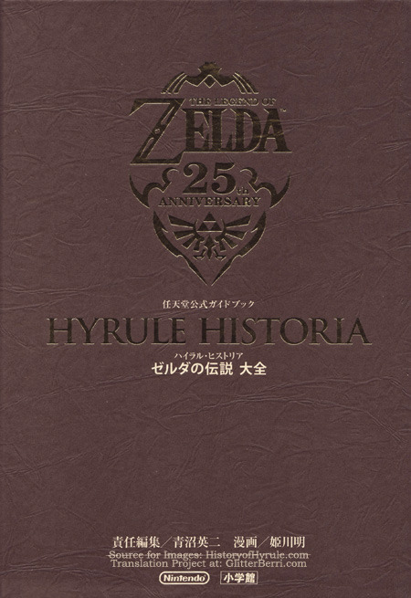 With Hyrule Historia confirmed for an official English release in January, 2013, the fan translation on the site may not stay up forever. Don't forget to reserve your copy on Amazon so you'll always have the Zelda timeline close at hand!You can find a shortcut to the Amazon link and follow all the news about the official localization at History of Hyrule. (They're also on Tumblr!)