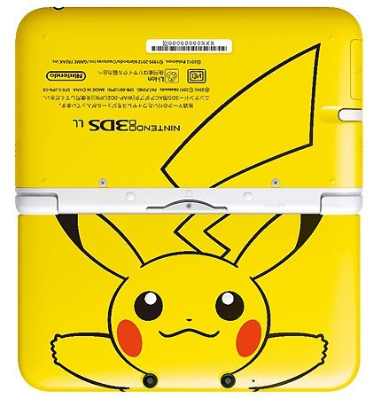 Am I the only one who thinks this looks like they gave pikachu nipples? O_o