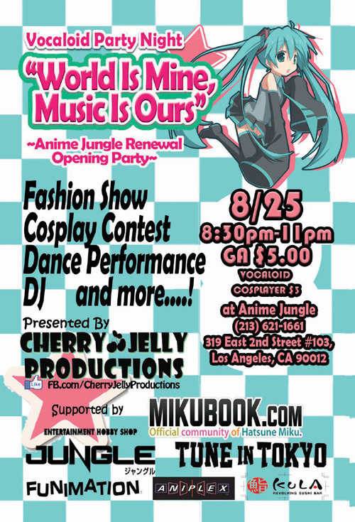 Vocaloid party in Los Angeles on Saturday, August 25th!
