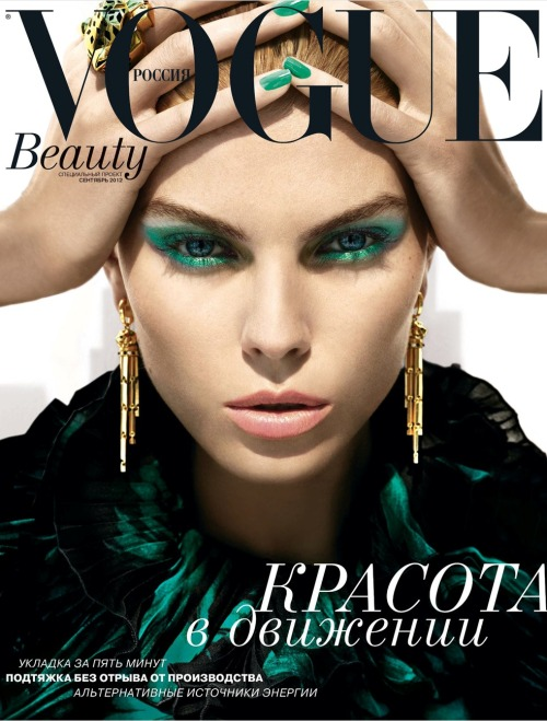 glam-val:  Maryna Linchuk for Vogue Russia Beauty, September 2012