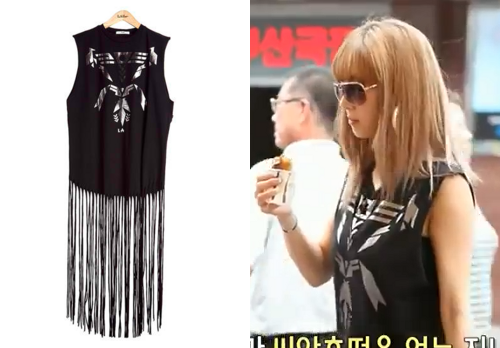 4MINUTE'S TRAVEL MAKER EP. 2 | G.NA LAP KOREA FRINGED SHIRT - ₩34,300