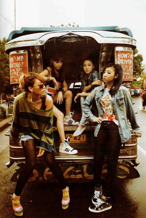 Too awesome not to blog. 2ne1 on a jeepney lol
