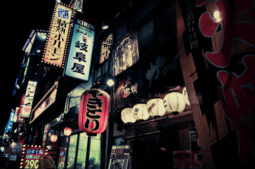 Yakitori Street by Xavi_kun on Flickr.