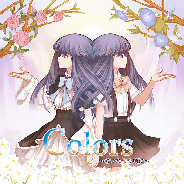 Title: Colors ~Futatsu no Naku Koro ni~ Artist: pre-holder   //DOWNLOAD//