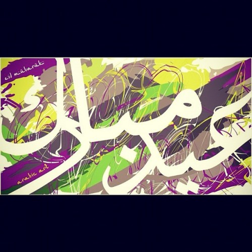 #eid Mubarak or congratulations all [visual] (Taken with Instagram)
