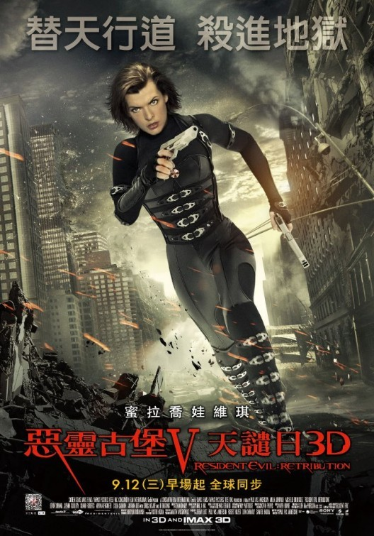 "RESIDENT EVIL: RETRIBUTION (Hong Kong) Director: Paul W.S. Anderson Writer: Paul W.S. Anderson Stars: Milla Jovovich, Sienna Guillory and Michelle Rodriguez Synopsis:  The wildly successful film franchise adaptation that has grossed nearly $700 million worldwide to the popular video game series, ""Resident Evil,"" returns in its highly anticipated fifth installment, ""Re5ident Evil: Retribution"" in state-of-the art 3D. The Umbrella Corporation's deadly T-virus continues to ravage the Earth, transforming the global population into legions of the flesh eating Undead. The human race's last and only hope, Alice (Milla Jovovich), awakens in the heart of Umbrella's most clandestine operations facility and unveils more of her mysterious past as she delves further into the complex. Without a safe haven, Alice continues to hunt those responsible for the outbreak; a chase that takes her from Tokyo to New York, Washington, D.C. and Moscow, culminating in a mind-blowing revelation that will force her to rethink everything that she once thought to be true. Aided by newfound allies and familiar friends, Alice must fight to survive long enough to escape a hostile world on the brink of oblivion. The countdown has begun."