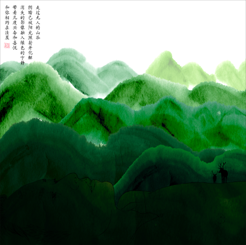 Mountains by I Am Gao