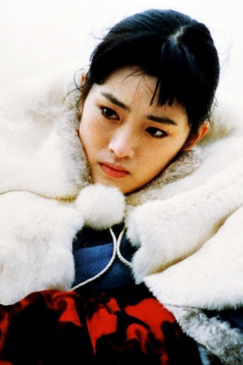 tarkowski:  Gong Li in Raise the Red Lantern