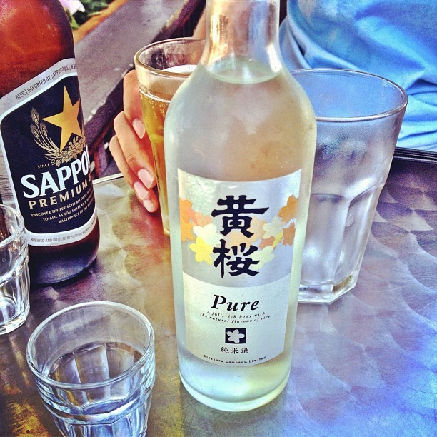❤🍶 (Taken with Instagram)