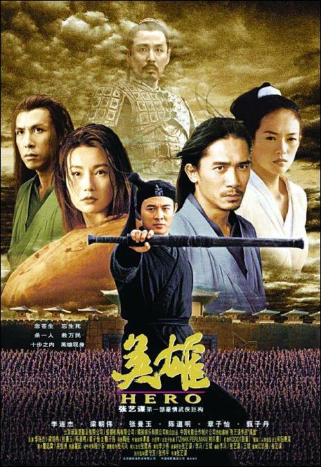 "Chinese movie poster for the 2002 Zhang Yimou film ""Hero"" starring Jet Li. Click the pic to watch a scene from the movie."