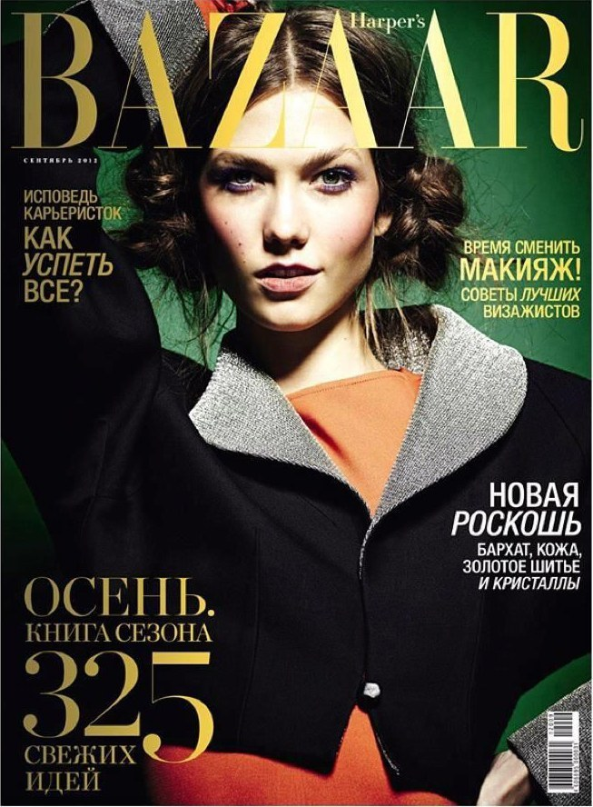 Karlie Kloss for Harper's Bazaar Russia 2012 September Cover
