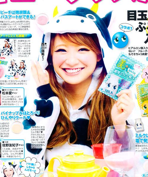 jpopmagazine:  Popteen September 2012