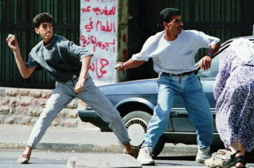 1980s Intifada photo