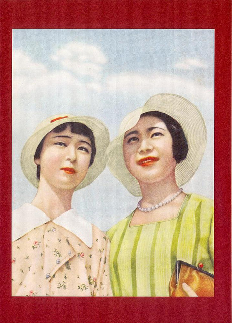 Japanese ladies, 1930s on Flickr.