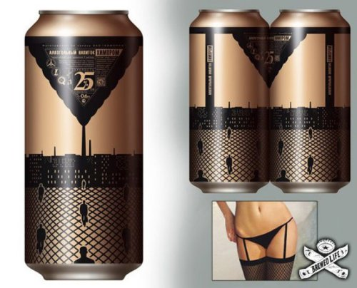 Beer Cans Form Fishnet Stockings, Garter, and Panties How to get people to buy two cans instead of one.
