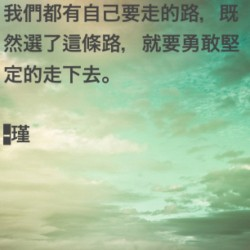 #thoughts #personal #thingsisay #quotes #chinese #wisdom #tweegram  (Taken with Instagram)