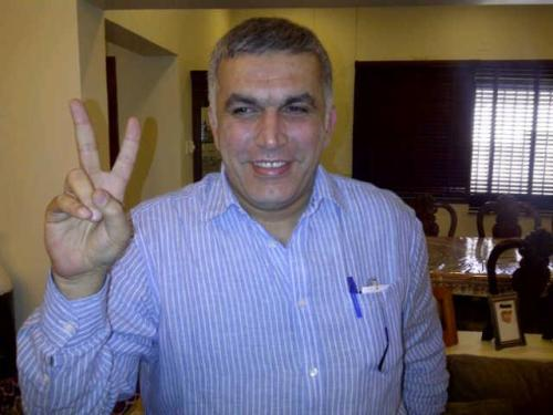 "Bahrain activist Nabeel Rajab jailed for two yearsAugust 21, 2012 Prominent Bahraini human rights activist Nabeel Rajab has been jailed for three years for taking part in ""illegal gatherings"". He is already serving a three-month sentence he received in July over comments on social networking websites. Mr Rajab, president of the Bahrain Centre for Human Rights, had previously been detained several times. He was one of the organisers of pro-democracy protests which have rocked the Gulf kingdom since last February. Mr Rajab's lawyer Mohammed al-Jishi said three year-long sentences had been handed down on three separate counts. Mr Jishi said he plans to appeal against the ruling. Fellow activists immediately condemned the decision, with some members of the protest movement calling for demonstrations on Thursday evening. Mr Rajab's sentence in July came after prosecutors received complaints that he had libelled residents of the town of Muharraq on Twitter. He wrote on Twitter, where he has more than 155,000 followers, that Prime Minister Sheikh Khalifa bin Salman al-Khalifa should step down, and that Muharraq residents had only welcomed him during a visit because he had offered them subsidies. Mr Rajab's appeal in that case has been deferred to 23 August, according to Mr Jishi. Last week, several members of the US Congress wrote to the Bahraini King Hamad al-Khalifa expressing concern over Mr Rajab's case and urging the release of ""Bahrainis being held for crimes related to freedom of expression"". Source"