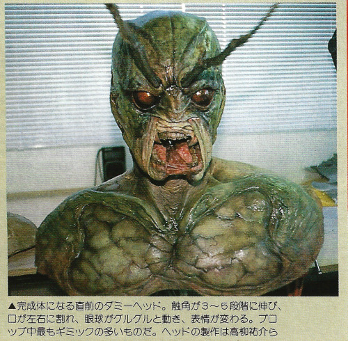 AAAAAAAAAAHHHHHHHH! Behind the scenes of Shin Kamen Rider. Hobby Japan, No.274, 1992