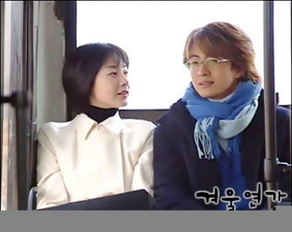 winter sonata ����� winter sonata