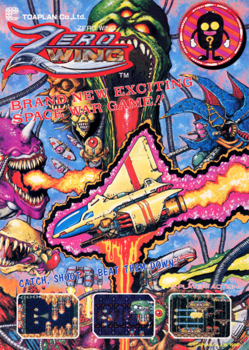Japanese arcade flyer for Zero Wing by Taoplan. Interesting color choices. The whole illustration is trippier than I'd expect, but shows decent skill.