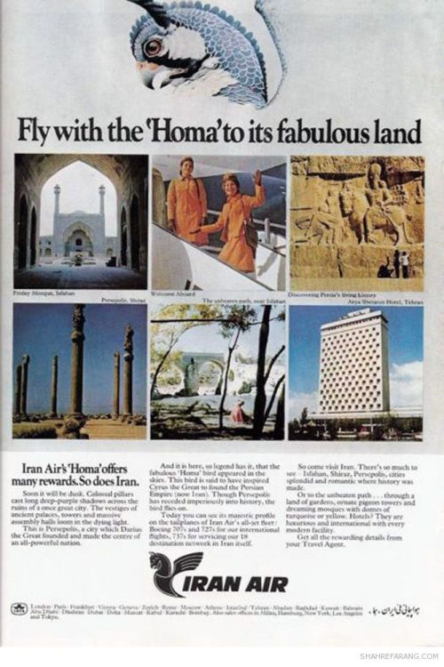 Vintage Iran Air Ad