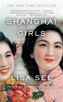 504 King- Shanghai Girls, by Lisa See amazon chapters