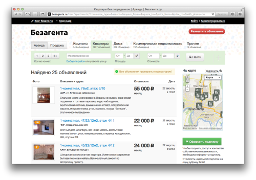 [Russian] bezagenta.ru is a self-service real estate search in Russia without Realtors.