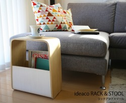 rack & stool by ideaco