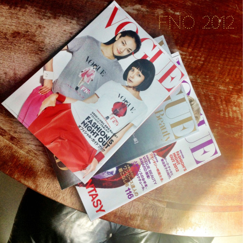 "Vogue Nippon for October 2012 covers all things FNO. So far, my dear friend Dara, graphics designer, has sent me the final flyer to review which I'll have ready for the public by Monday. It's adorable! I have Chris of Prestigious Models helping me confirm a few beauties for the night. Soozie, my main girly photographer will join to experiment her birthday beauty look + take snapshots for the night. I've received a few groups of RSVP's via email so far- excited! Email me at patricia@sunina.com to RSVP! x     My beauty team will include, image stylists, hair/makeup artists, photographers, and models.    FNO at Image Powerhouse will focus on all things skin, beauty, and photos! See Sunina's event listing on the FNO website, under ""S"": http://fashionsnightout.com/fno/nyc x  PS- always loveeee all the fashion and beauty in Japanese Vogue! + their additional mini-mags, as if one wasn't enough!"
