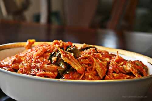 Kimchi ! Check us out for more Asian food :p.