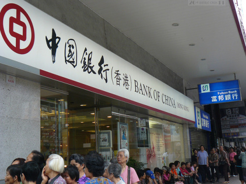 Chinese Bank in Hong Kong: Bank of China by Canadian Pacific on Flickr.I deposit in this group of banks, good service and interest — stephen