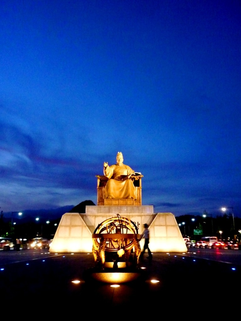 mytravelerssoul:  The Statue of King Sejong The Great at Gwanghwamun Square Seoul - South Korea