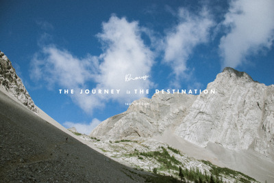 16hoursmag:  The journey is the destination.