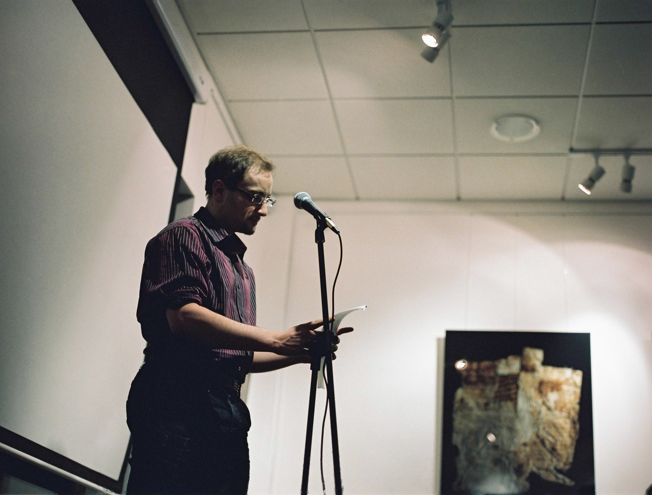 Anthony Adler, Poetry Loves Company (Jan 2012)
