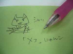 "A CAT DOING SURGERY A cat doodle from the Trauma Team development blog The top sound effect says ""Sha!"" and the bottoms says ""[Scalpel] Nyan!"" Thanks windfcker and blindfold-actor!"