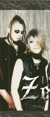 scream-of-soul:  Aizawa and Raychel in ZexeR
