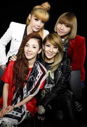 globalminzy:  [PHOTO] 2NE1's Family Picture! Source: 2NE1′s Official FB Page ReUploaded by: mingkkiseop_21 @GlobalMinzy View Postshared via WordPress.com