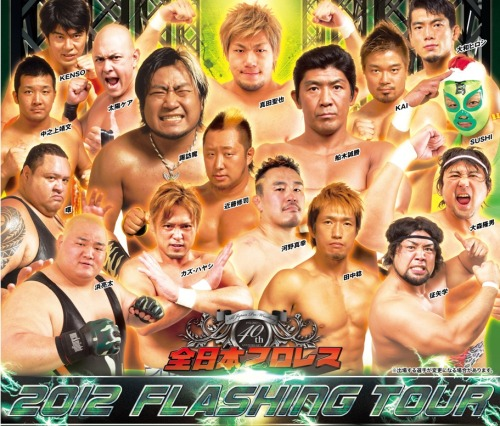 "[All Japan News] AJP announced the titles matches that will be headlining the shows in the month of September, among the announcement of the next Triple Crown Championship match after the conclusion of Sunday's event. Hiroshi Yamato will be defending the World Jr. belt against bitter rival and recent tag partner Hikaru Sato. These two have had a very up and down past as rivals in the ring and even somehow finding a way too work together while being tag partners in the recent Jr. Tag League. Yamato has been on fire since winning the jr. belt and he is looking to make his first reign a memorable one. The World Tag belts will be defended as Takao Omori & Manabu Soya will be taking on Joe Doering and partner that has yet to be announced. Omori & Manabu have finally found their groove as a cohesive unit, but will the new mean streak of Joe's prove to be more than WILD.  Then we have the mystery partner which at this time ""I am thinking"" that it could turn out to be, the recently returned to pro wrestling competition, Rene Dupree, who has been out for quite sometime due to injury. Then the headlining match for the final event of the month on September 23rd will see the newly crowned Triple Crown Champion Masakatsu Funaki defending against the ""Ace of All Japan"" Suwama.  These two have face off a few times in the past, when Suwama was the reigning champion back in 2010, with Suwama proving to be the better man of the matches, but this time around Funaki has shown a new purpose and intensity. Funaki's Hick Kick to Hybrid Blaster combination has proven to be his money maker as of late, and the new champion says that he will fight to keep the belt.http://www.puroresuspirit.com/2012/08/26/all-japan-event-cards-for-september-october-2012/ All Japan Pro-Wrestling ""40th Anniversary Year 2012 FLASHING TOUR"", 9/8/2012 [Sat] 18:00 @ Korakuen Hall in Tokyo (-) World Junior Prelude Tag Match: Hiroshi Yamato & Masanobu Fuchi vs. Hikaru Sato [Pancrase MISSION] & Michael Nakazawa [DDT] (-) World Tag Prelude Match: Takao Omori & Manabu Soya vs. Joe Doering & (to be announced) (-) Triple Crown Prelude 6 Man Tag Match: ""STACK OF ARMS"" Masakatsu Funaki, Minoru Tanaka & Koji Kanemoto vs. ""TEAM DESTRUCTION/Team 246"" Suwama, Shuji Kondo & Kaz Hayashi ——————————————————————————————————————- All Japan Pro-Wrestling ""40th Anniversary Year 2012 FLASHING TOUR"", 9/23/2012 [Sun] 16:00 @ Yokohama Cultural Gymnasium in Kanagawa (-) World Junior Heavy Championship Match: [33rd Champion] Hiroshi Yamato vs. [Challenger] Hikaru Sato [Pancrase MISSION] ~ 2nd Title Defense. (-) World Tag Championship Match: [63rd Champions] ""GET WILD"" Takao Omori & Manabu Soya vs. [Challengers] Joe Doering & (to be announced) ~ 3rd Title Defense. (-) Triple Crown Championship Match: [Champion] Masakatsu Funaki vs. [Challenger] Suwama ~ 1st Title Defense."
